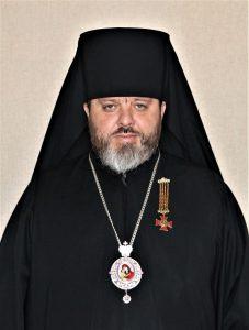 Єпископ Гавриїл Рівненський і Сарненський